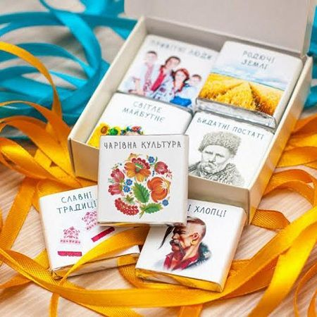 Buy a chocolate set ''12 reasons to love Ukraine'' with delivery