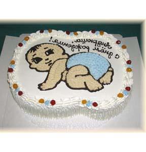 Product Cake