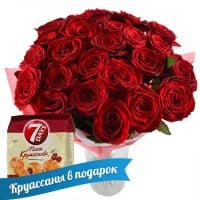 Bouquet 25 red roses (+croissants as a gift)