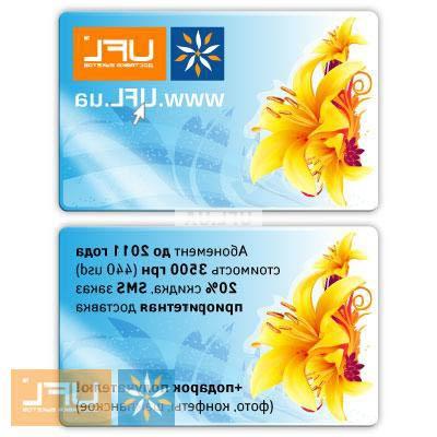 Bouquet Platinum Card