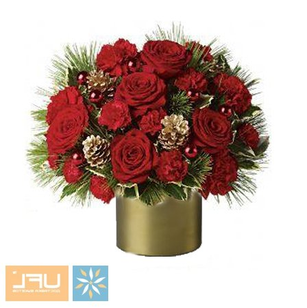 Bouquet New Year\'s composition № 1
