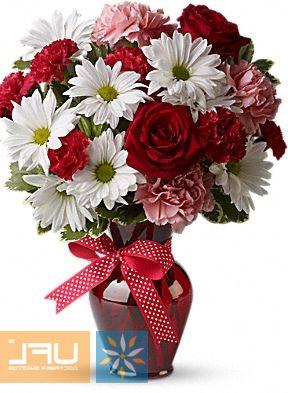 Bouquet Hugs