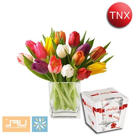 Bouquet spring Fantasy