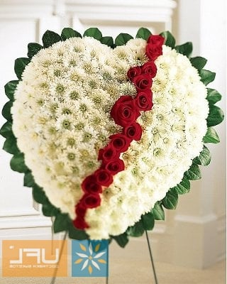 Bouquet Ritual arrangement of flowers in a heart shape