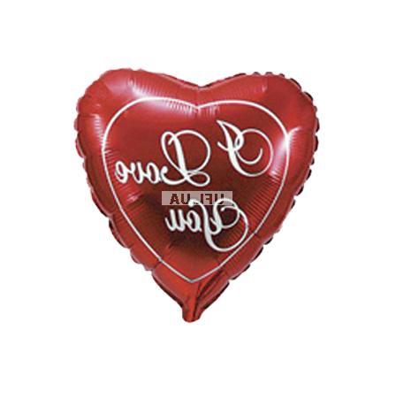 Bouquet Ballon Heart