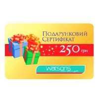 Product Gift Certificate Watsons