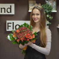 Bouquet VIP bouquet from the florist