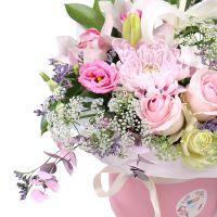 Bouquet Delicate marshmallows