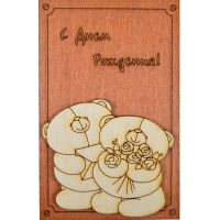 Product Wooden card #2