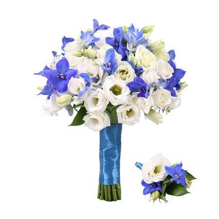 Bouquet Emma