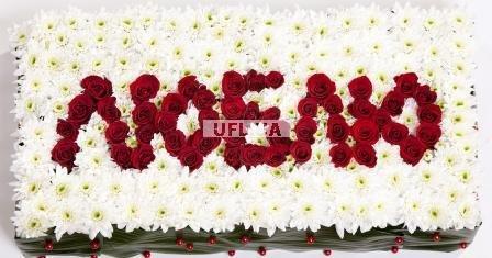 Bouquet Arrangement I Love You