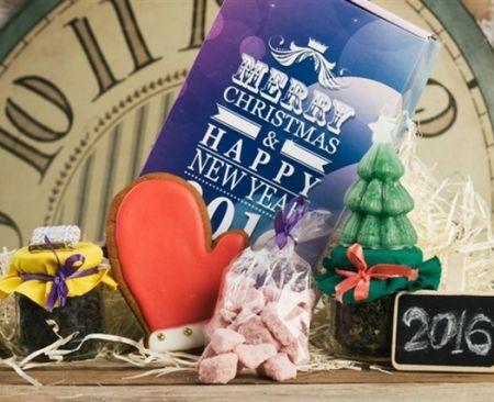 Product Mini Set - Merry Christmas