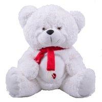 Teddy-bear 45 cm
