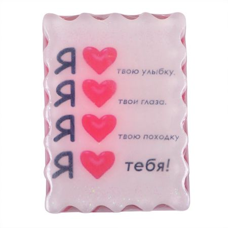Product Soap i Love