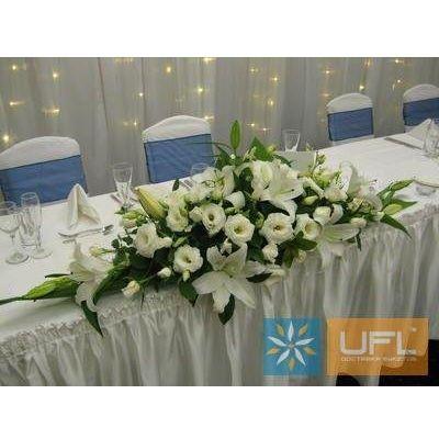 Bouquet Table arrangement №1