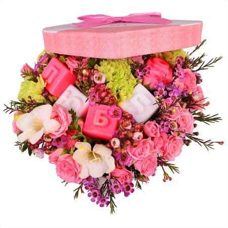 Bouquet Beloved