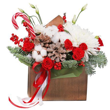 Bouquet Christmas letter