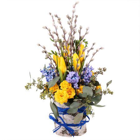 Bouquet Spring Watercolors