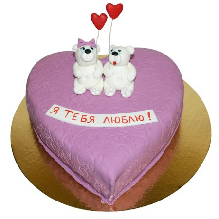 Product Cake to order - I Love You