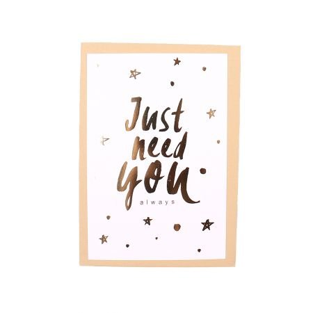 Product Открытка «Just need you»