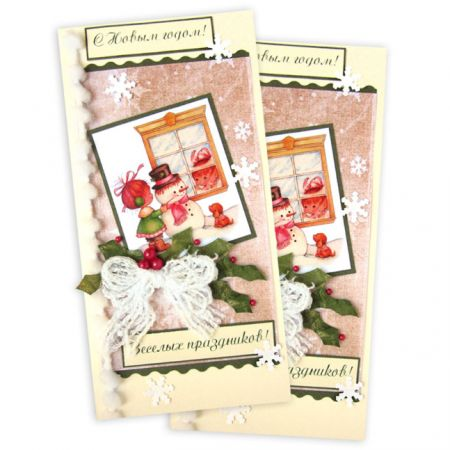 Product Greteting card - Happy New Year!