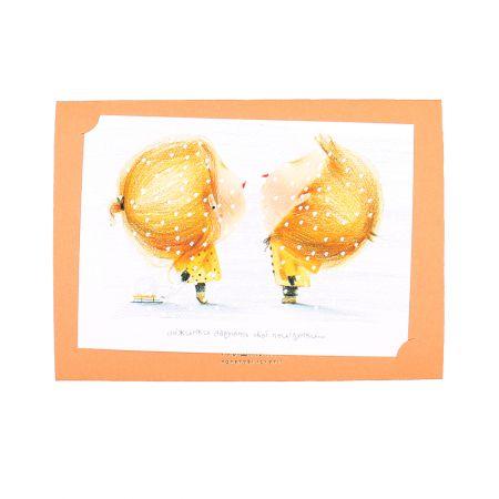 Product Открытка «Сніжинки дарують свої поцілунки»
