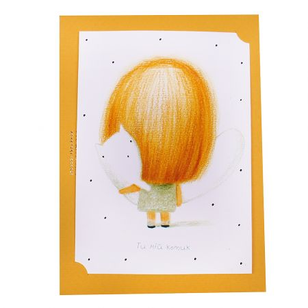 Product Card 'You are my kitty'