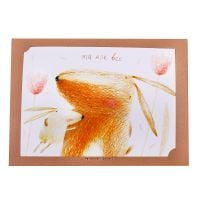 Product Card 'You are my everything'