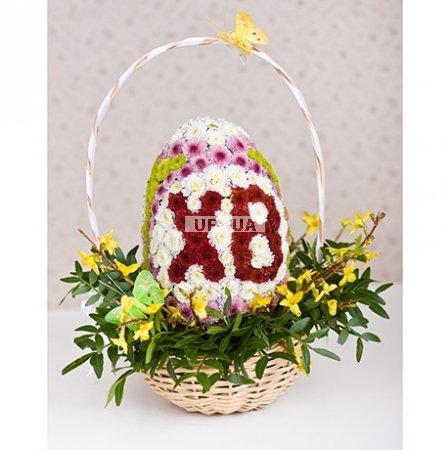 Bouquet Easter deco