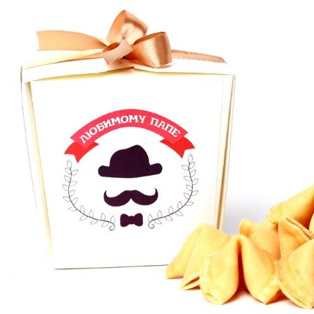 Buy a funny cookies with surprise inside ''For Dad'' in the online store. Delivery!
