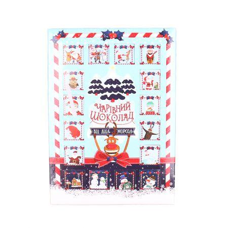 Product Плитки шоколадные «От Деда Мороза»