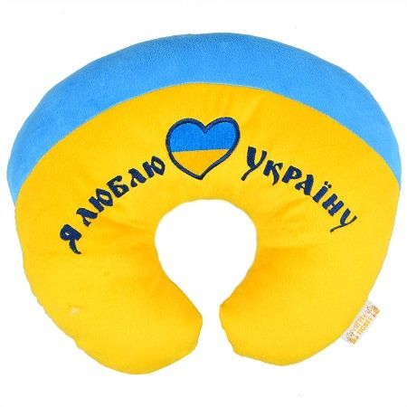 Product Head Rest Pillow «I Love Ukraine»