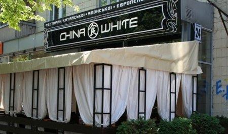 Bouquet Restaurant China White