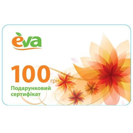 Product Eva certificate on 100 UAH