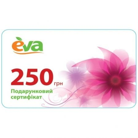 Product Eva certificate on 250 UAH