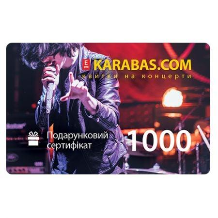 Product Certificate Karabas.com 1000 UAH