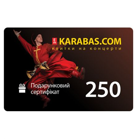 Product Certificate Karabas.com 250 UAH