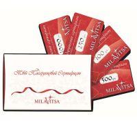 Product Gift certificate «Milavitsa»