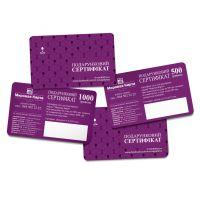 Product Certificate Mirovaya karta
