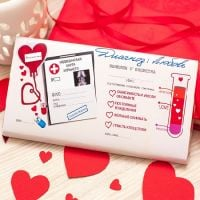 Buy a beautiful chocolate bar ''Diagnosis - Love'' in the online store