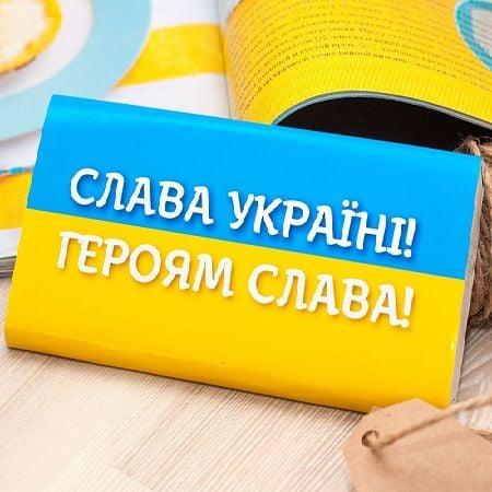 Order original chocolate bar ''Glory to Ukraine'' in the online store
