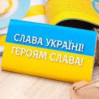 Order original chocolate bar ''Glory to Ukraine'' in the online store