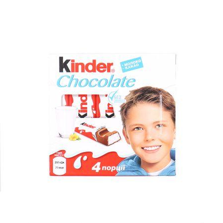 Product Kinder шоколад в батончиках