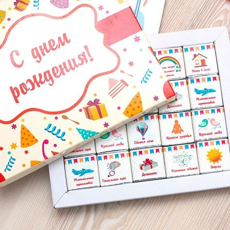 Buy a chocolate set 'Happy Birthday''. Delivery to any city in Ukraine and the world