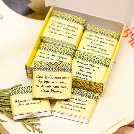 Chocolate Set Quotes of Shevchenko with delivery