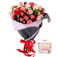 Bouquet Совершенство роз + Печенье с предсказаниями Happy Birthey