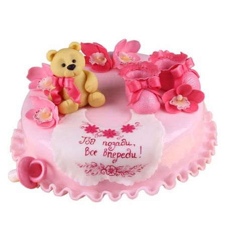 Product Children Cake