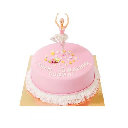 Product Cake to order - Ballerina