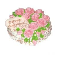 Product Cake to order - Happy Birthday