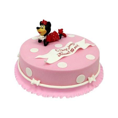 Product Cake to order - Minni